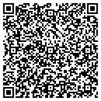 QR-код с контактной информацией организации ВУД ПРОФФ