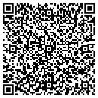 QR-код с контактной информацией организации ЦЕНТР КРОВЛИ