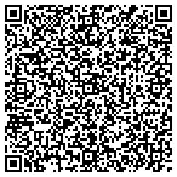QR-код с контактной информацией организации ЗВЁЗДОЧКА, ДЕТСКИЙ САД № 13