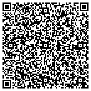 QR-код с контактной информацией организации ВЕСЁЛЫЕ РЕБЯТА, ДЕТСКИЙ САД № 11