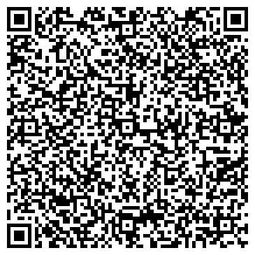QR-код с контактной информацией организации ЖЕМЧУЖИНКА, ДЕТСКИЙ САД № 27
