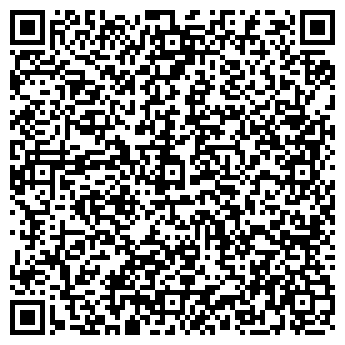 QR-код с контактной информацией организации ЗВЁЗДОЧКА, ДЕТСКИЙ САД № 29