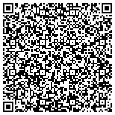 QR-код с контактной информацией организации КОЛОКОЛЬЧИК, ЦЕНТР РАЗВИТИЯ РЕБЁНКА - ДЕТСКИЙ САД № 10
