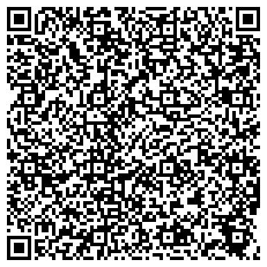 QR-код с контактной информацией организации ДОРОЖНАЯ КЛИНИЧЕСКАЯ БОЛЬНИЦА НА СТАНЦИИ ЧЕЛЯБИНСК ОАО 'РЖД'