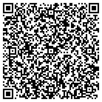 QR-код с контактной информацией организации МАШЕНЬКА, ДЕТСКИЙ САД № 20