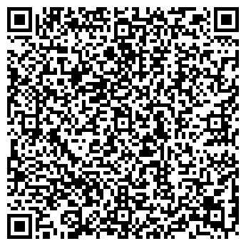 QR-код с контактной информацией организации РОМАШКА, ДЕТСКИЙ САД № 4