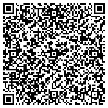 QR-код с контактной информацией организации РОСИНКА, ДЕТСКИЙ САД № 17
