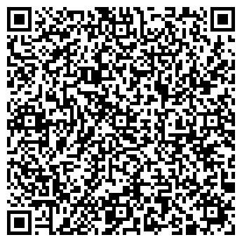 QR-код с контактной информацией организации РОСИНКА, ДЕТСКИЙ САД № 26