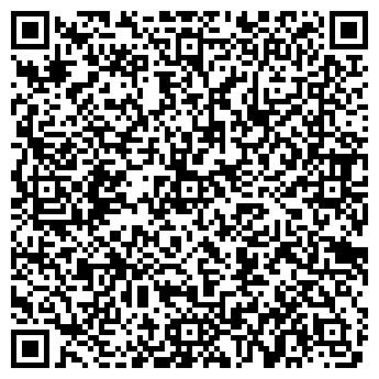 QR-код с контактной информацией организации ЧЕБУРАШКА, ДЕТСКИЙ САД № 23