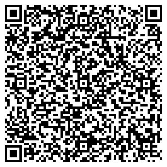 QR-код с контактной информацией организации АЛЕКСИНО