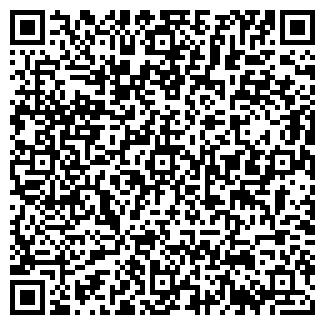 QR-код с контактной информацией организации ООО ЭКСПОКОМ