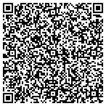 QR-код с контактной информацией организации Операционная касса № 2570/03