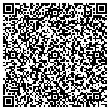 QR-код с контактной информацией организации Операционная касса № 2570/092