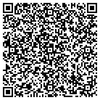 QR-код с контактной информацией организации Дополнительный офис № 5