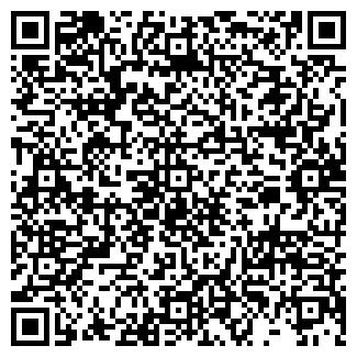 QR-код с контактной информацией организации ФОРУМ