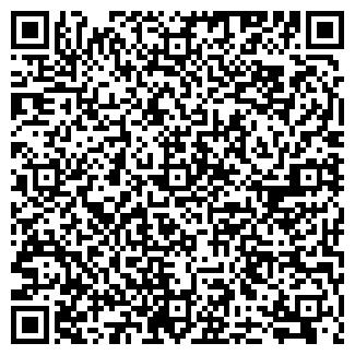 QR-код с контактной информацией организации ПЯТЬ ГОР
