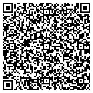 QR-код с контактной информацией организации АНТАР ХХI