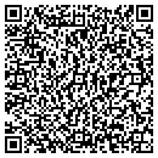 QR-код с контактной информацией организации БЕСТ-СВ