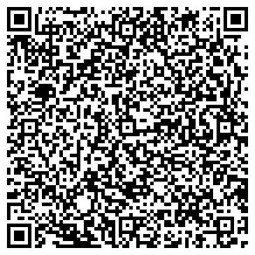 QR-код с контактной информацией организации КАШИРСКАЯ ГОРОДСКАЯ ПРОКУРАТУРА