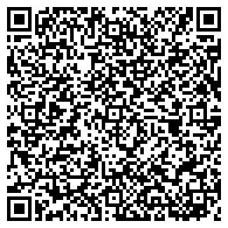 QR-код с контактной информацией организации БОГЕМА-ДМС