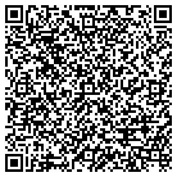 QR-код с контактной информацией организации ООО ДИАЛОГ-НЕДВИЖИМОСТЬ