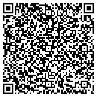 QR-код с контактной информацией организации ДОМ ДЦ