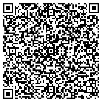 QR-код с контактной информацией организации ДОМ НА СКАЛЕ