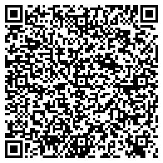 QR-код с контактной информацией организации АПОГЕЙ-К