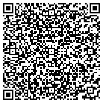 QR-код с контактной информацией организации ТАКСИ-ЭКСПРЕСС-КАШИРА
