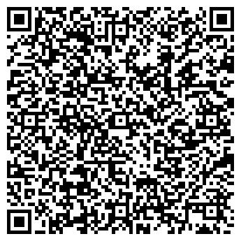 QR-код с контактной информацией организации ОСК-СЕРВИС ЩЁЛКОВО