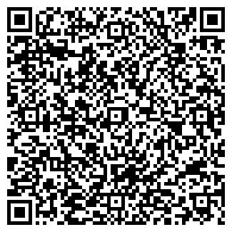 QR-код с контактной информацией организации ООО «ИНВИТРО»