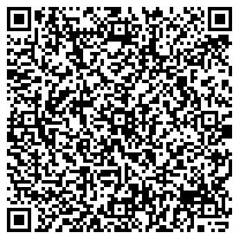 QR-код с контактной информацией организации РИЭЛКОМ+