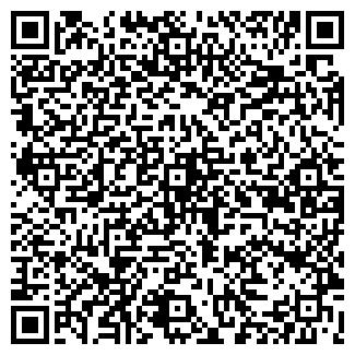 QR-код с контактной информацией организации ЭРИЯ-М