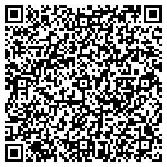 QR-код с контактной информацией организации В КОМИТЕТСКОМ