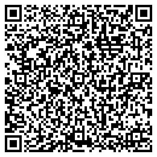 QR-код с контактной информацией организации ОРИОЛА