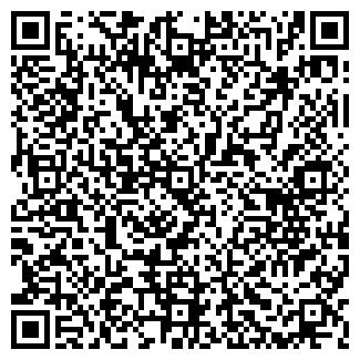 QR-код с контактной информацией организации ЭКОКОМП