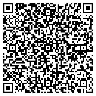 QR-код с контактной информацией организации АВТО-ЛАЙФ