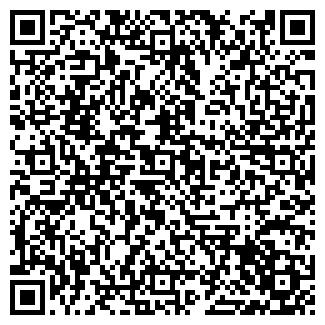 QR-код с контактной информацией организации ООО ИНТЕРЬЕР Н