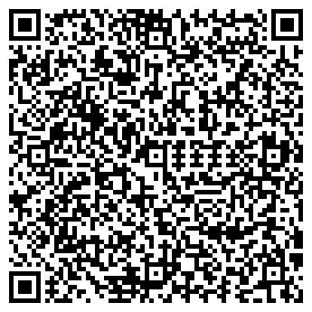 QR-код с контактной информацией организации ОЧКАРИК