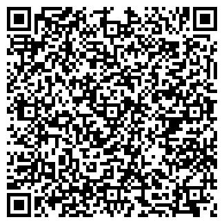 QR-код с контактной информацией организации ПОГРЕБОК