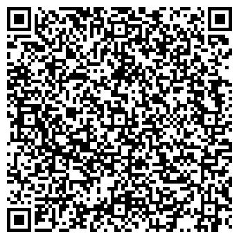 """QR-код с контактной информацией организации Ветеринарная клиника """"Доктор Пин"""""""