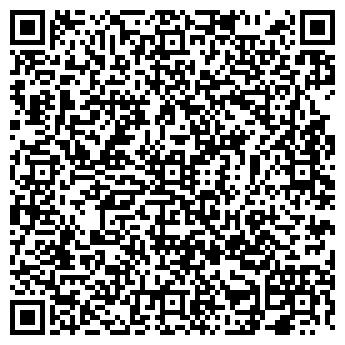 QR-код с контактной информацией организации ДВОРНИКОВА О.А.