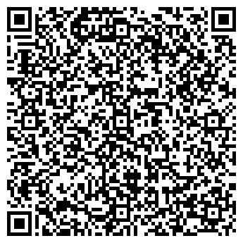 QR-код с контактной информацией организации СВЕТЛЯЧОК, ДЕТСКИЙ САД № 5