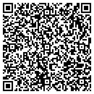 QR-код с контактной информацией организации СМУ № 7, ЗАО
