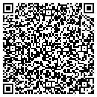 QR-код с контактной информацией организации АНГЕЛОВСКАЯ ШКОЛА