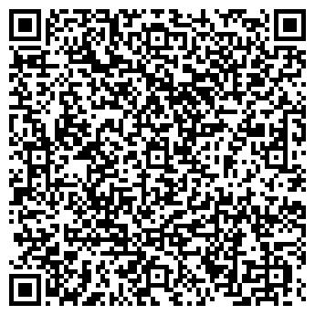 QR-код с контактной информацией организации ОПАЛИХОВСКАЯ ШКОЛА