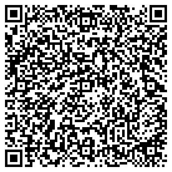 QR-код с контактной информацией организации МИР ЗНАНИЙ, ШКОЛА
