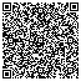 QR-код с контактной информацией организации АЛАН+