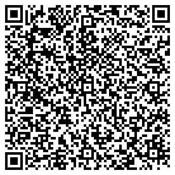 QR-код с контактной информацией организации Операционная касса № 7808/013