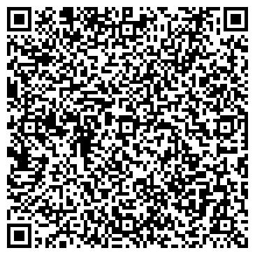 QR-код с контактной информацией организации КАШИРСКОЕ ПАССАЖИРСКОЕ АВТОТРАНСПОРТНОЕ ПРЕДПРИЯТИЕ
